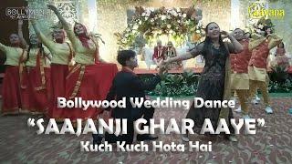 Saayana - Saajanji Ghar Aaye (Kuch Kuch Hota Hai) Bollywood Wedding Dance Resepsi Nisa & Rozin