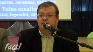 Алексей Исаев: Военный писатель-историк. Ответы на вопросы (часть 4)