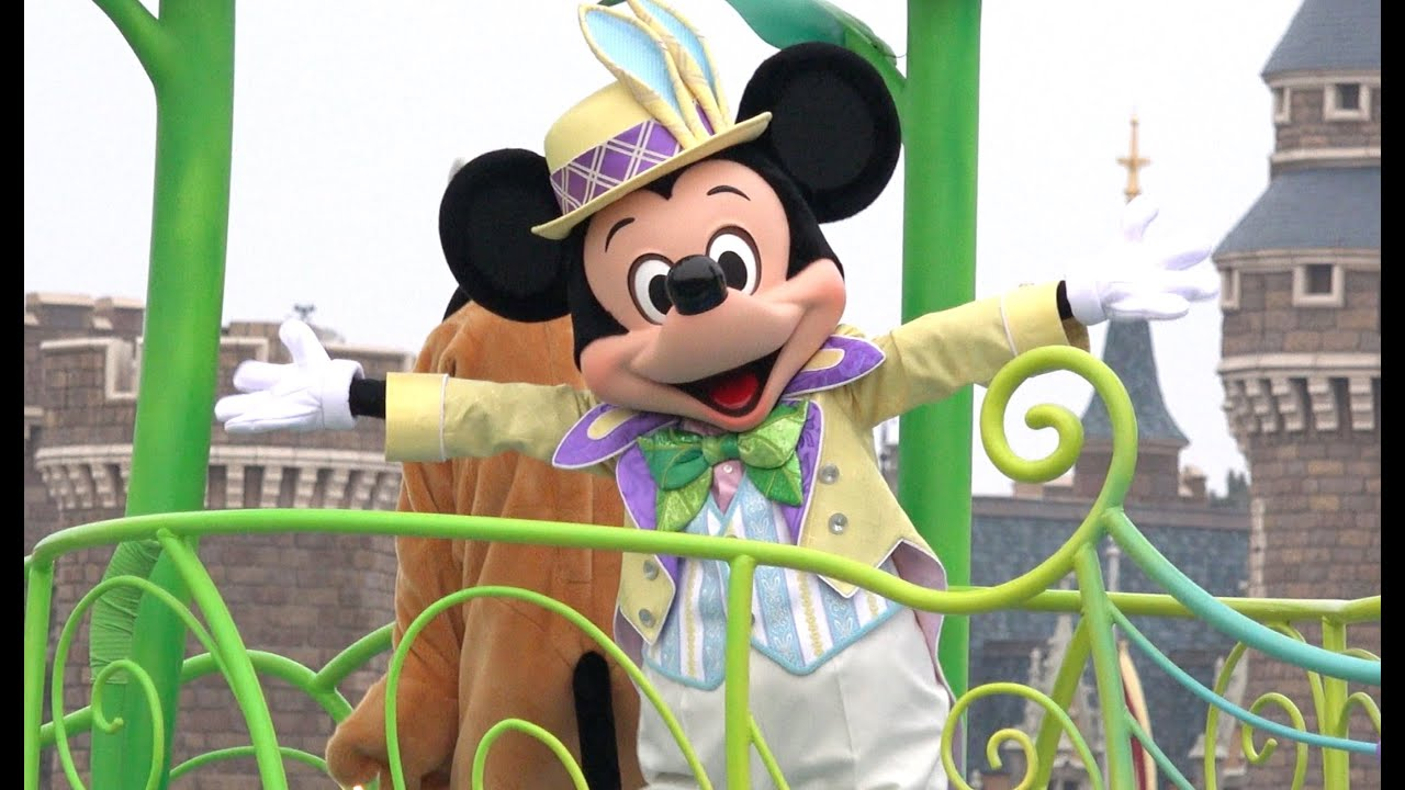 ºoº [ ミッキー & プルート ] リニューアル ディズニー 2015 ヒッピティ