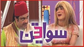 Sawa Teen 20 December 2015 - Punjabi Comedy Show with Iftikhar Thakur
