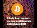 BITCOIN SMART Contract ALERT! Qtrex - YouTube