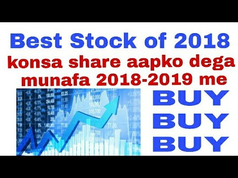 Jackpot stock in low price buy now and hold upto 2019 (Multibegger stock) minimum investment.