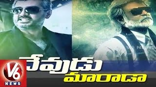 Ajith Beats Rajinikanth, Kamal Haasan And Vijay | Most Favourite Actor | V6 News