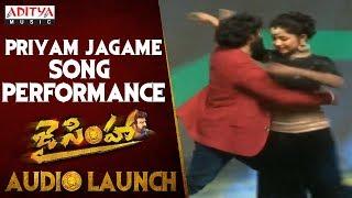 Priyam Jagame Song Dance Performance @ Jai Simha Audio Launch    Balakrishna    Nayanthara