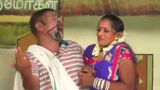 Double Meaning Drama In Tamil Part-1