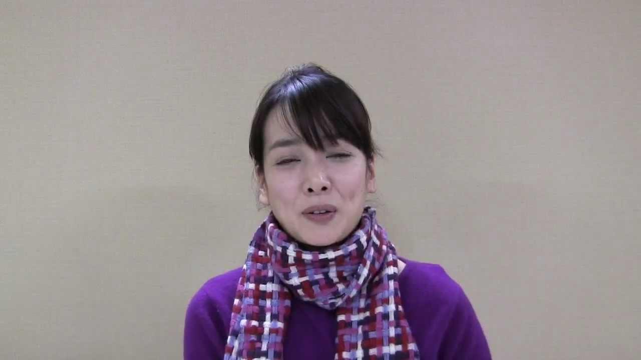 田中広子 新年の挨拶 - YouTube