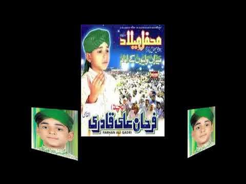 Ya Ilahi Raham Kr Likde Meri Taqdeer Me Roza-e-Kair-u-l Basher By Farhan Ali Qadri