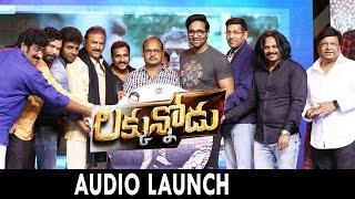 Luckunnodu Movie Audio Launch || Manchu Vishnu, Hansika Motwani