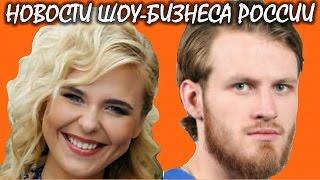 Муж Пелагеи вспомнил о первой семье. Новости шоу-бизнеса России.