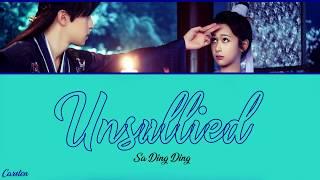 ● Unsullied ● Sa Dingding (Chi/Pinyin/Eng)