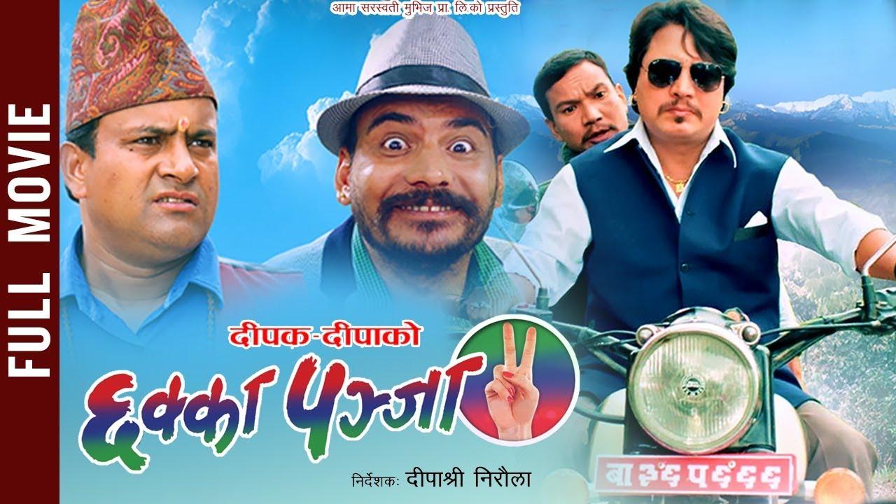 Download Chhakka Panja 2 | Full Movie 2019 | Deepak, Priyanka, Jitu, Kedar, Buddhi, Barsha, Swastima