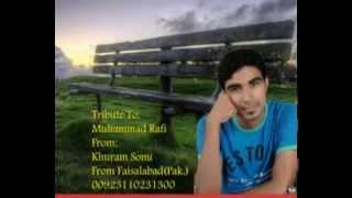 Download pathar k sanam khurram sonu MP3 song and Music Video