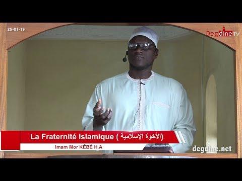 Khoutbah du 25 01 19 | La Fraternité Islamique - الأخوة الإسلامية  | Imam Mor KÉBÉ H.A