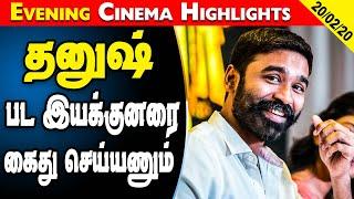 Tamil Cinema Latest Updates 20 Feb 2020 |