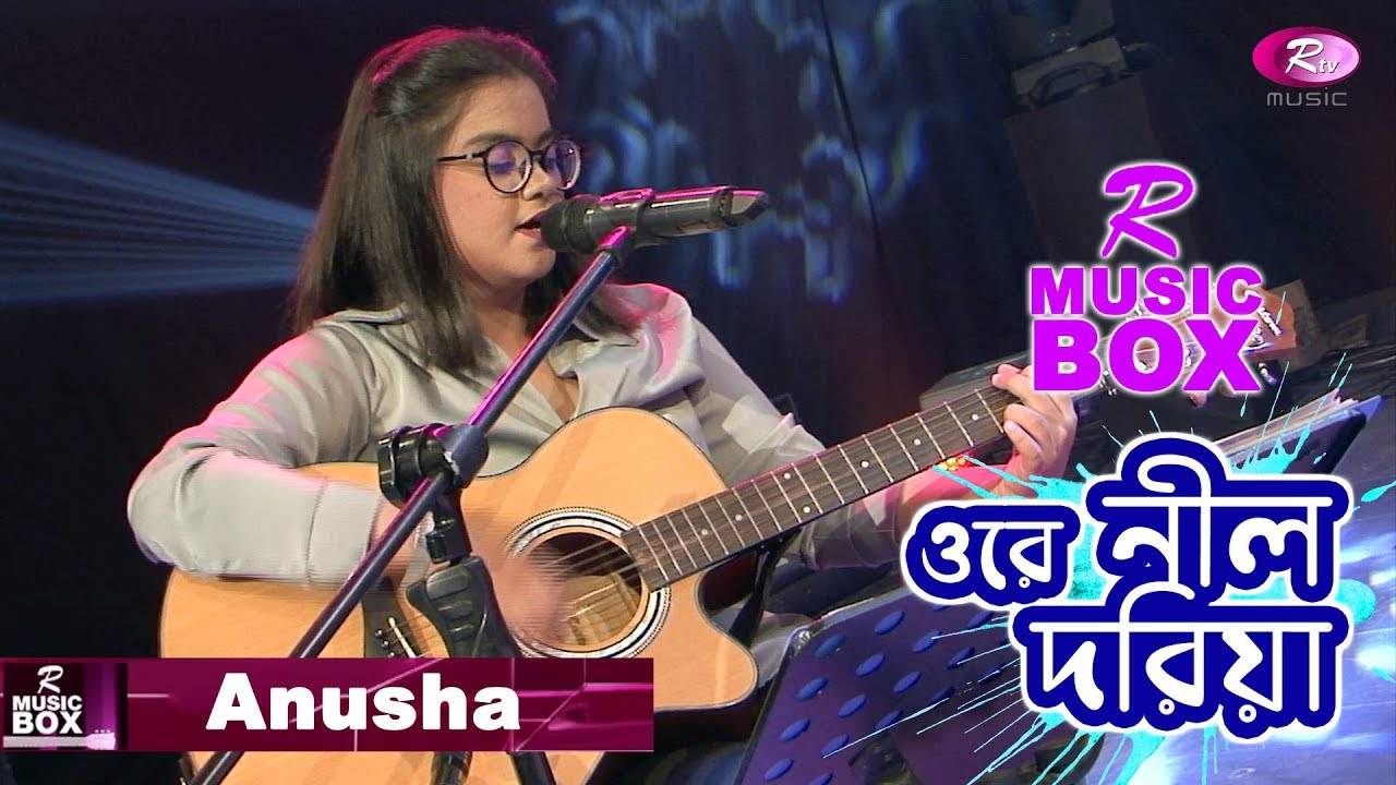 Ore Neel Doriya (Cover) by Anusha   ওরে নীল দরিয়া   R Music   Rtv Music Special