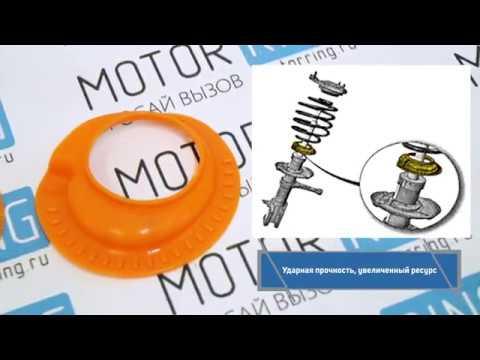 Шумоизоляторы чашек пружин на Лада Приора, Калина, Гранта | Motorring.ru
