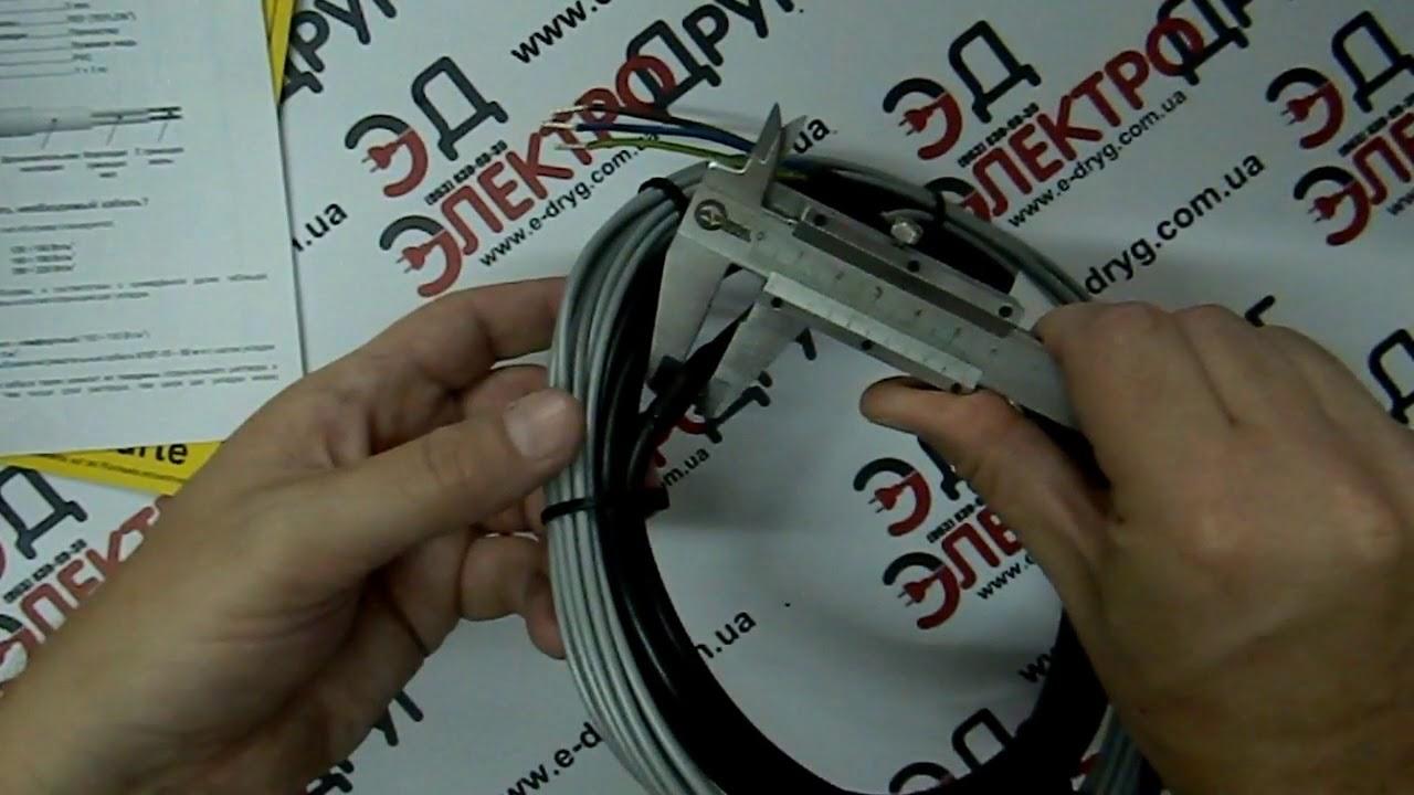 Arnold rak standart 61xx-15 тонкий нагревательный кабель под плитку