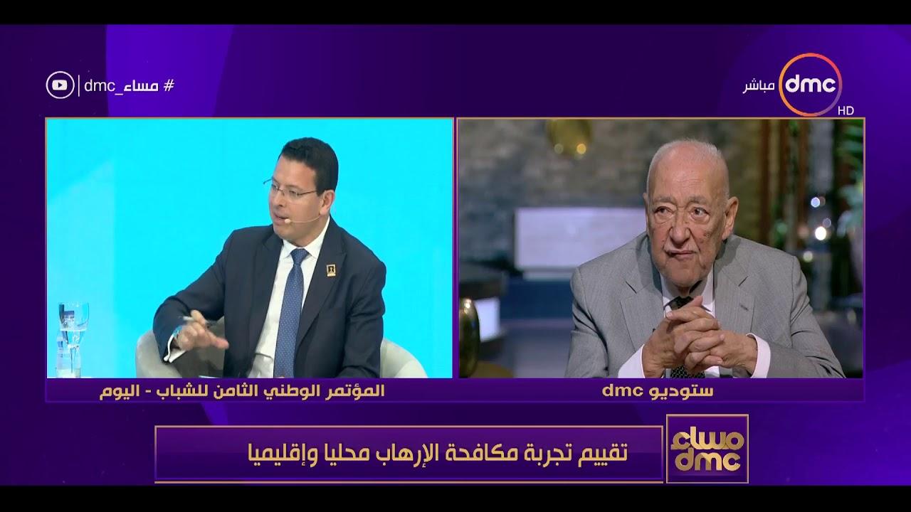 dmc:فؤاد علام : بتأكيد إسرائيل بتدعم بعض العناصر مثل حماس بأجهزة قادرين بيها علي عمل انفاق كبيرة جدا