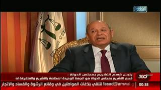 لقاء #أسامة_كمال مع المستشار أحمد أبو العزم رئيس اللجنة التشريعية بمجلس الدولة