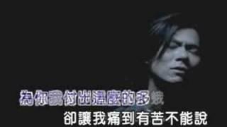 """Ai Shang Ni Shi Yi Ge Cuo """" Love You Is One Of Mistake"""