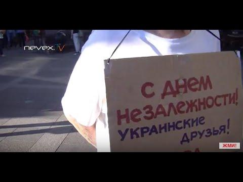 День Независимости Украины 2015
