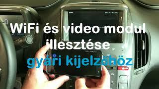 Opel Ampera Phone mirroring 1