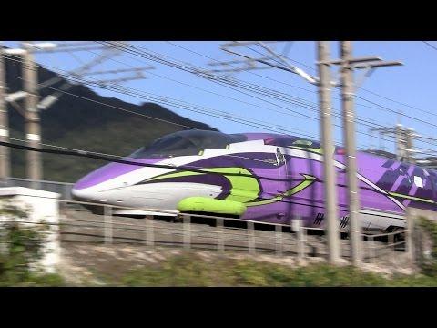 Shinkansen(Bullet Train)[500 TYPE EVA]