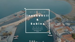 27.08.2018 – Innokentii & Sabina (Greece)