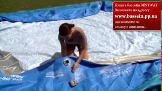 видео Детские надувные бассейны Intex – купить в интернет-магазине Оазис