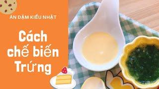 Cách chế biến trứng không tanh  Ăn dặm kiểu Nhật 5-6 tháng 離乳食初期 卵黄作り方