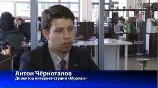 Рынок создания сайтов в Н.Новгороде. Особенности(, 2012-09-24T14:07:31.000Z)