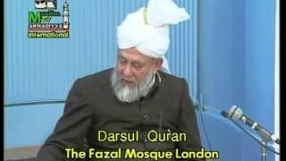 Urdu: Dars-ul-Quran 25th February 1995 - Surah Aale-Imraan verse 192