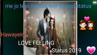 mejo tera na hua kisi ka nahi whatsapp status | ringtone  !  New remix whatsapp status hindi