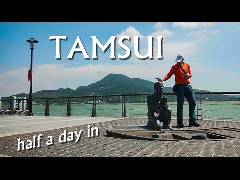 🏯{Taipei} Half a Day in TAMSUI (淡水半日游)