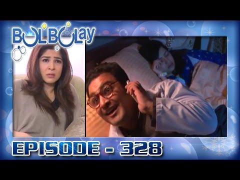 bulbulay ep 328 ary digital drama youtube