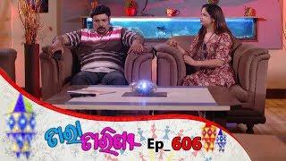 Tara Tarini   Full Ep 606   16th Oct 2019   Odia Serial – TarangTV