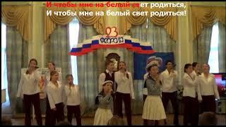 """Песня """"Прадедушка"""". Исполняет вокальный ансамбль """"Фонарики""""."""