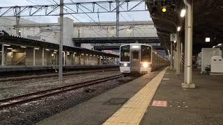 2020.10.11 門司駅 415-1500系 発車