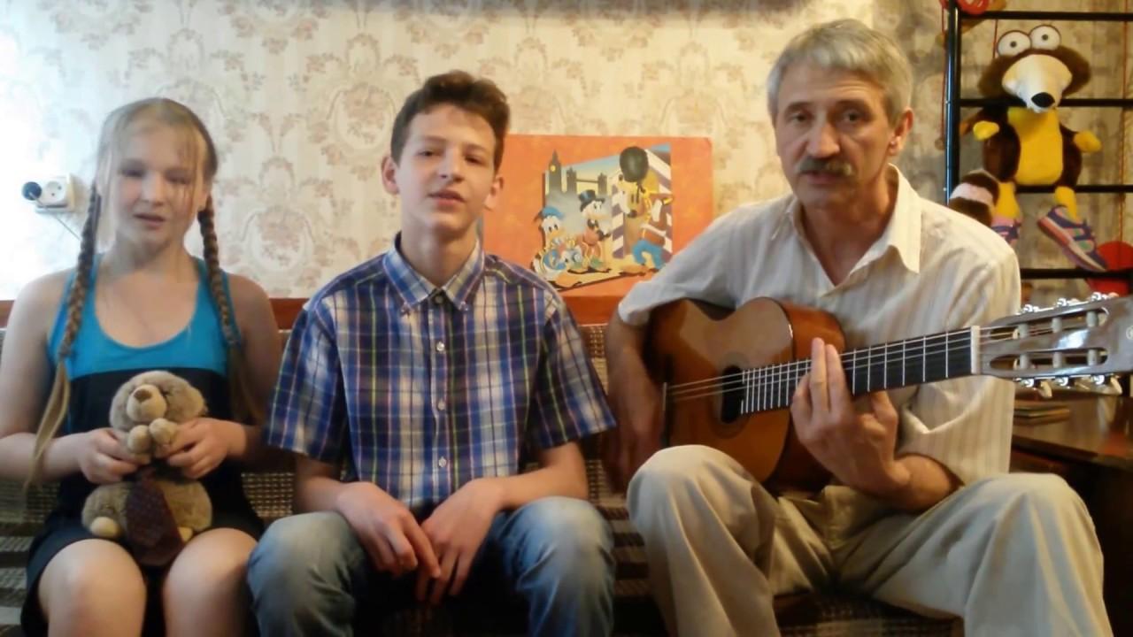 Леонид Чернышев - победитель конкурса песен про Крымский мост