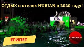 ЕГИПЕТ Отели NUBIAN ISLAND 5 и NUBIAN VILLAGE 5 Шарм эль Шейх Обзор и отзывы 2020
