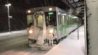 【真冬のニセコ駅】函館本線 キハ150系 雪のニセコ駅 発車シーン 電子ホーンあり