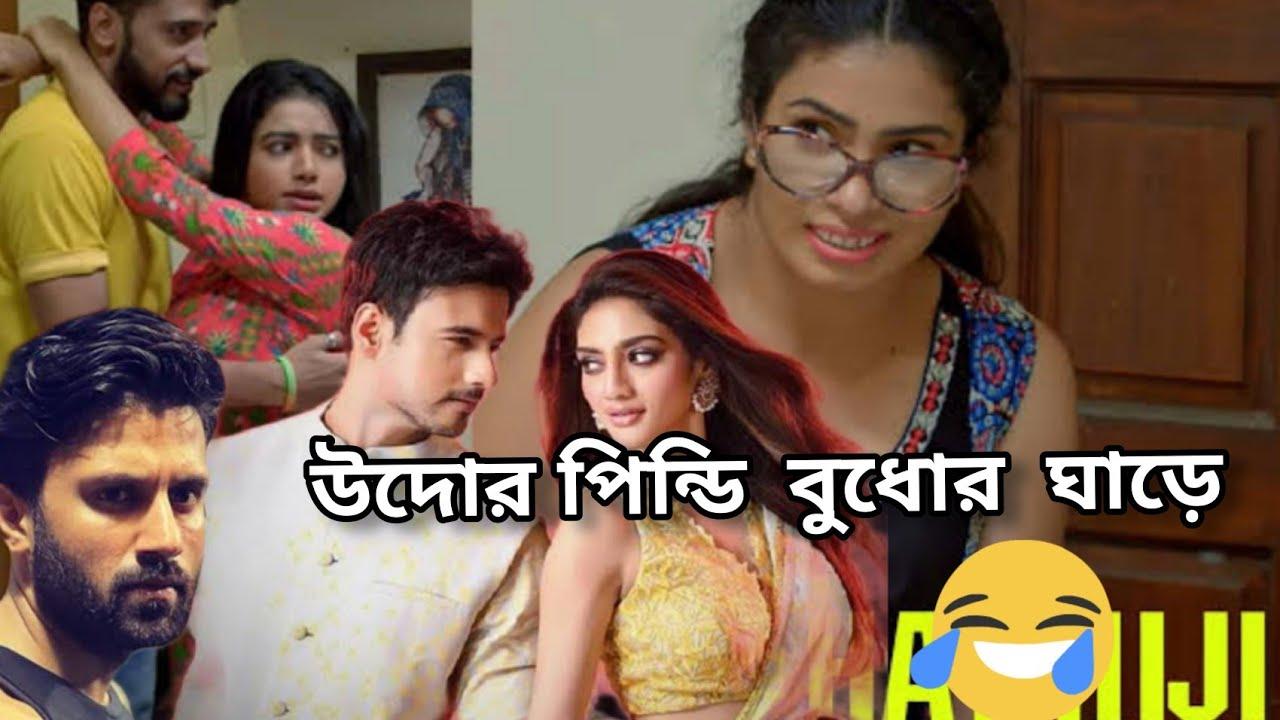 Download Indian web Series Roast   kiska baccha   Suno Bhabhiji   Kooku web series 