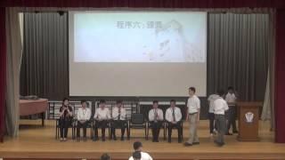 天主教南華中學 - 2015至2016年度開學禮  10