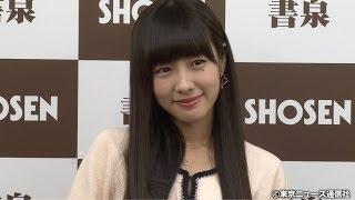 芸能情報はインターネットTVガイド(http://www.tvguide.or.jp/)で!】 女性ファッション誌「Popteen」のモデルで、女優や声優としても活躍中の前田...