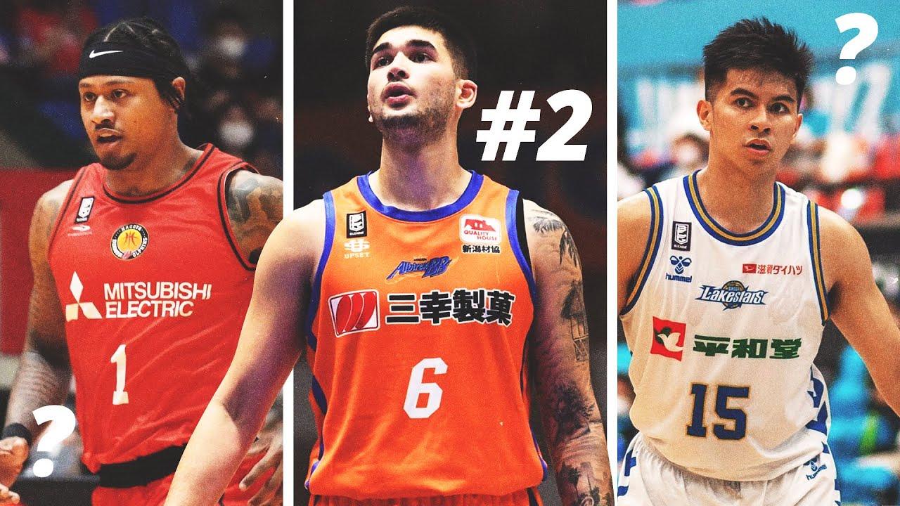 Download Rankings ng mga Pinoy Imports sa B.League So Far