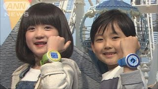 KDDIは、子育て中の女性社員が考案した子ども向け腕時計型の端末を発表...