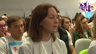 видео Международный форум вожатых