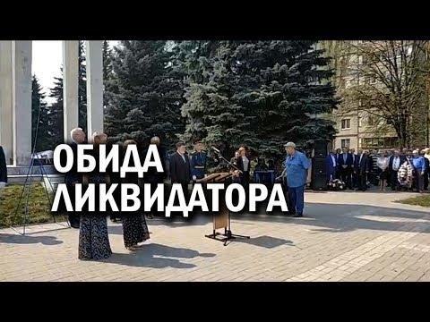 Митинг в Курчатове пошел не по сценарию