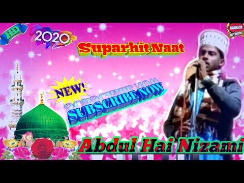 Abdul Hai Nizami - New Naat 2020 - Sakiye Kausar - Official Video - Raihani Network