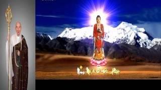 Nếu Có Duyên Với Đức Phật A Di ĐÀ Nghe Giảng Kinh Này Sẽ Bớt Khổ Đau Thoát Sinh Tử Như Lời Phật Dậy